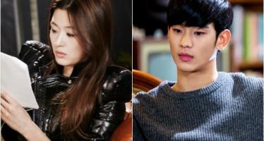 Jun Ji Hyun, Kim Soo Hyun