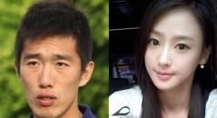 Han Hye Kyung
