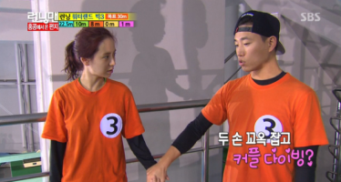 Monday Couple