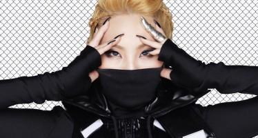 2NE1, Crush