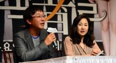 Kim Eun Sook