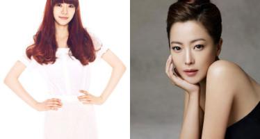 Mina, Kim Hee Sun
